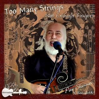 Two Many Strings